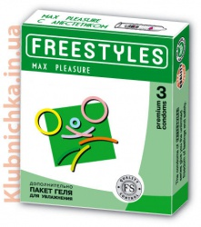 Freestyles Презервативы FREESTYLES MAX PLEASURE 3 шт