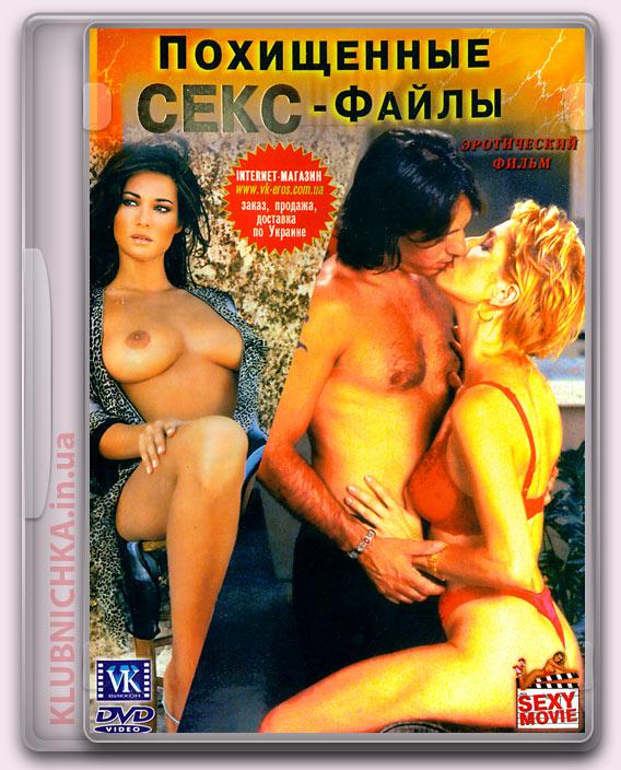 Порно фильмы купить доставка курьер лучше