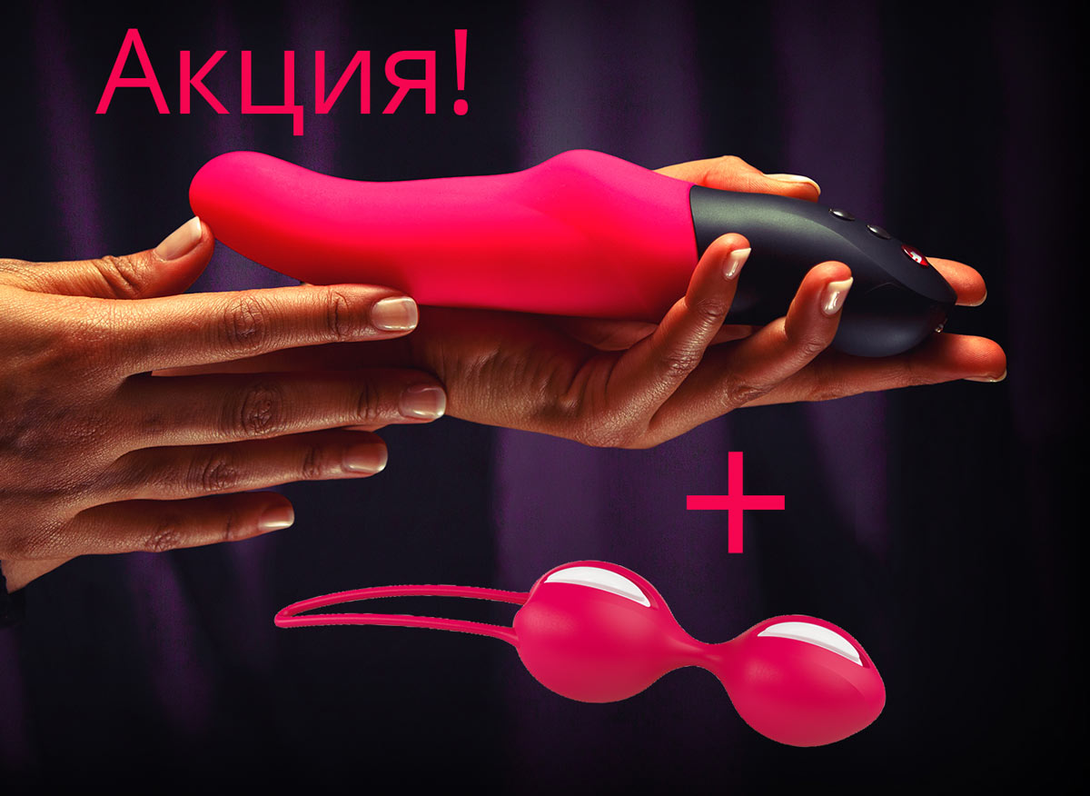 pulsator-seks-shop