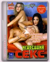 Купить порнофмльмы в украине на двд